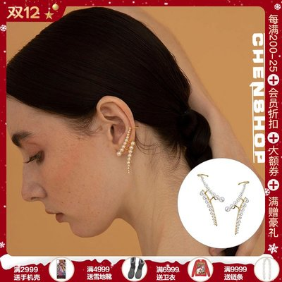 Korea韓日代CHENSHOP設計師Tavern雙排珍珠耳環18K金耳飾復古百搭新品