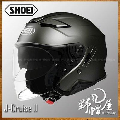 三重《野帽屋》日本 SHOEI J-CRUISE II 3/4罩 安全帽 內墨片設計 內襯全可拆 齒排扣。消光金屬灰
