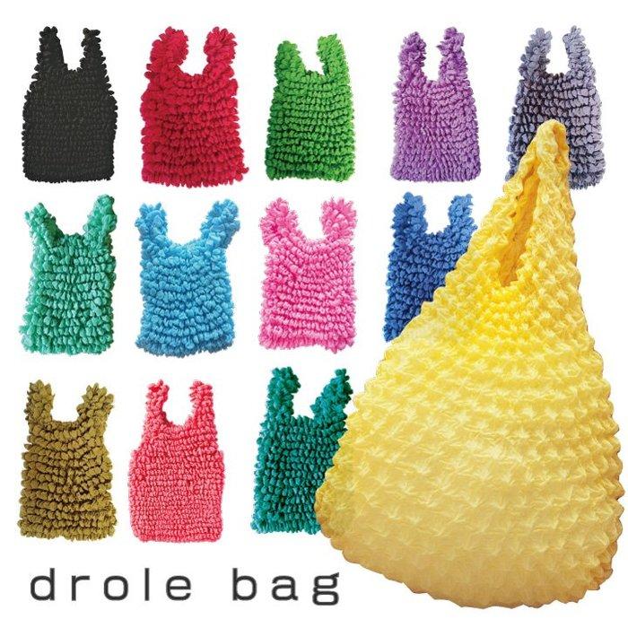 《FOS》日本 伸縮彈性 環保袋 購物袋 超輕量 可愛 折疊口袋包 購物 收納袋 手提包 肩背包 買菜 逛街 新款