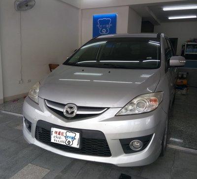 Mazda 5 (2009-2011年)-A柱+B柱+C柱+前車門下方+滑門上方+後擋雨切(含左右側) 套裝組【靜化論】