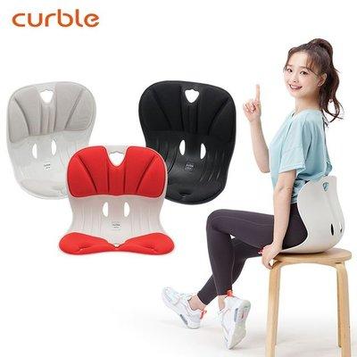 居家辦公防疫 久坐必備【Curble】Curble Wider 3D 護脊美學椅 (調整椅)