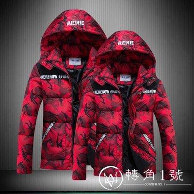 新款保暖冬裝男女迷彩棉衣外套男士加肥加大碼情侶羽絨棉服韓版潮ZJ1H15411
