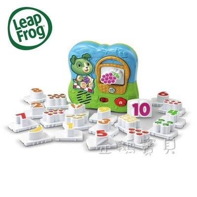 @企鵝寶貝二館@ 美國-Leap frog 跳跳蛙 全英智慧兒童教育 野餐數字磁碟組 (LF19314)