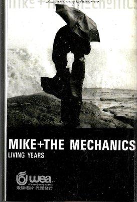 麥克與機械工Mike+The Mechanic / 有生之年(原版錄音卡帶.附:歌詞本)