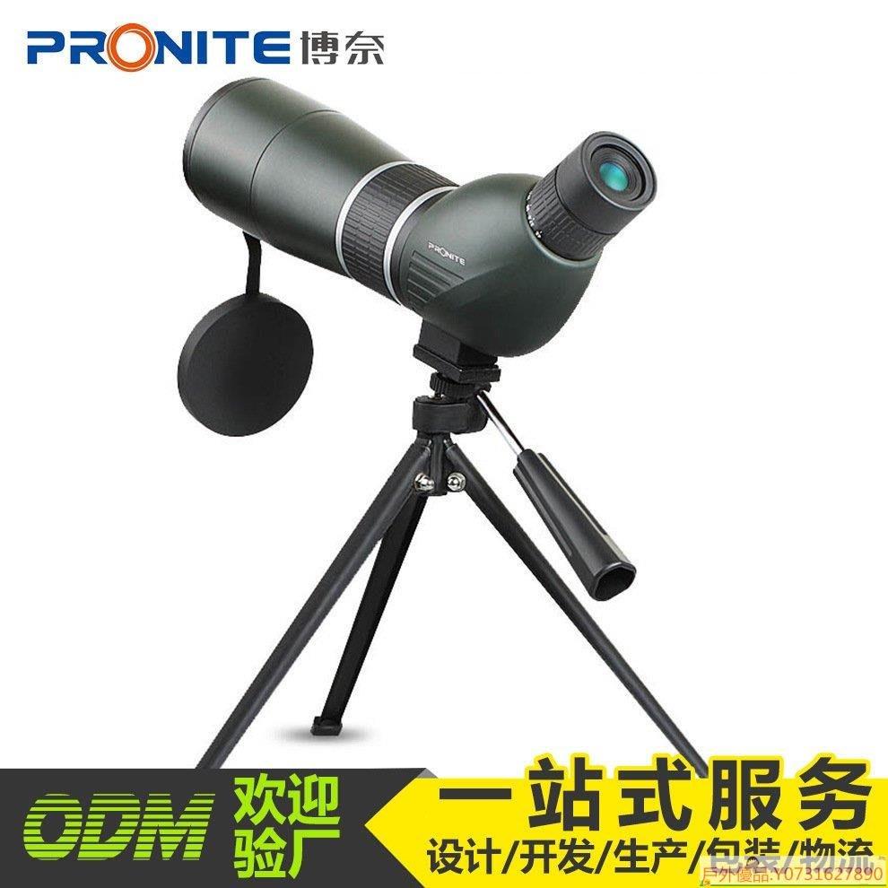 【戶外優品】[望遠鏡]博奈神采望遠鏡154560單筒觀鳥鏡微 4024