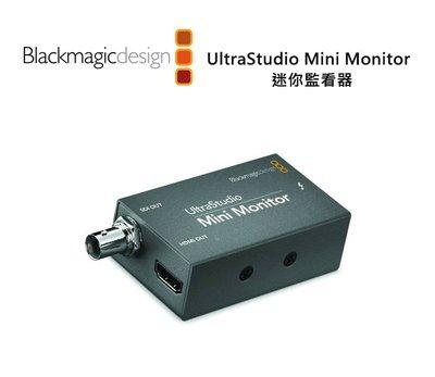 【EC數位】Blackmagic Design 專業 UltraStudio Mini Monitor 迷你監看器