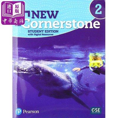New Cornerstone, Grade 2 Student Edition 英文原版 美國ESL綜合小學教材New