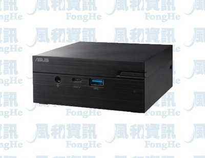 華碩 ASUS PN61S-856U2AA 家用迷你電腦(i7-8565U/8G/256G/W10)【風和資訊】