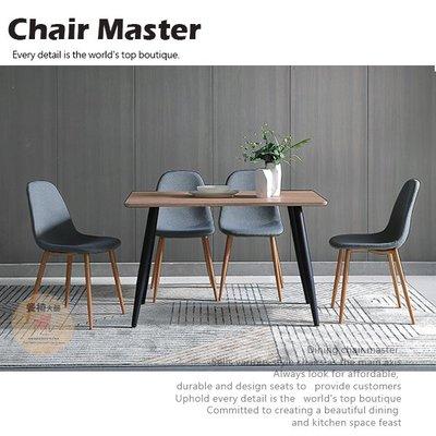 餐椅 椅子【B748-2】灰布餐椅 餐桌椅 工作椅 洽談椅 書桌椅 商空用椅 咖啡椅 北歐椅 【量大可議】=餐椅大師
