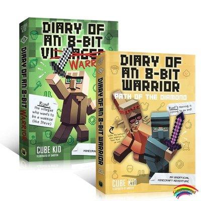 英文原版 Diary of an 8-Bit Warrior: Path of the Diamond 8位戰士日記:鉆石之路課后閱讀英語啟蒙 7-12成長歷程