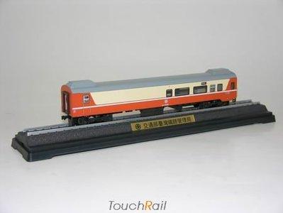 【喵喵模型坊】TOUCH RAIL 鐵支路 1/150 簡速餐車紀念車35DC10500型 (NS3507)