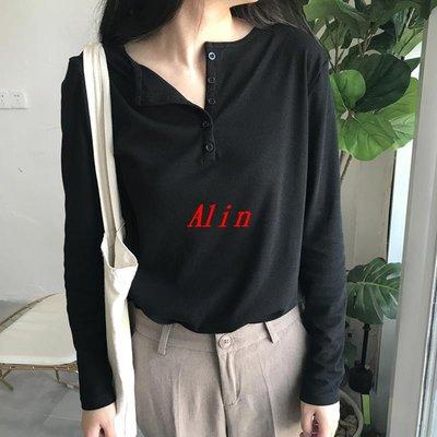 【Alin】免運長袖排扣打底衫上衣秋裝女2018新款韓版百搭寬松顯瘦基礎純色T恤