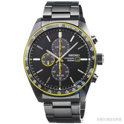 【柒號本舖】SEIKO精工太陽能大錶徑雙時區三眼計時鬧鈴鋼帶錶-IP黑 # SSC723P1