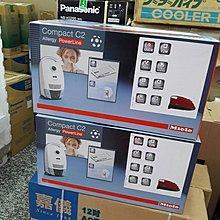 Miele 新款 獨立式蒸爐 DG6010豪華版***家電精品 專賣進口精品