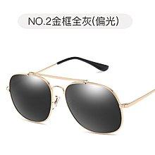 [凱倫芭莎]2003眼鏡鏡框墨鏡太陽眼鏡鏡片新款偏光太陽鏡復古個性眼鏡金屬飛行員蛤蟆鏡男士駕駛鏡墨鏡773497