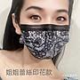 現貨高品質女神蕾絲防護口罩(一組50入)三層防護中間層熔噴不織布