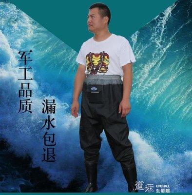 齊腰下水褲透氣半身加厚防水褲超輕捕魚連身涉水服漁褲釣魚褲