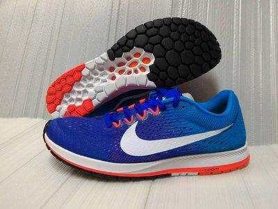NIKE ZOOM STREAK 6馬拉松鞋 路跑鞋831413-414藍*尺寸詢問*