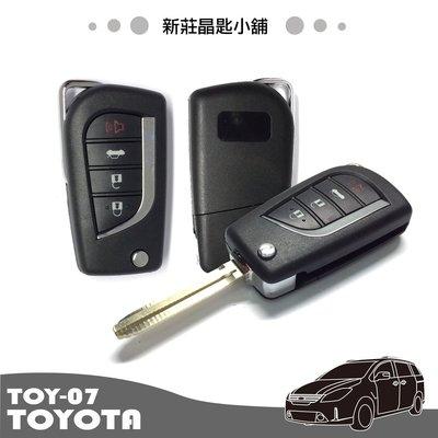 新莊晶匙小舖 豐田TOYOTA ALTIS CAMRY VIOS WISH YARIS 彈射 摺疊 折疊式遙控晶片鑰匙