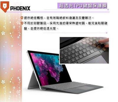 『PHOENIX』Microsoft Surface 6 專用 高流速 抗菌型 濾藍光 螢幕保護貼 + 鍵盤保護膜