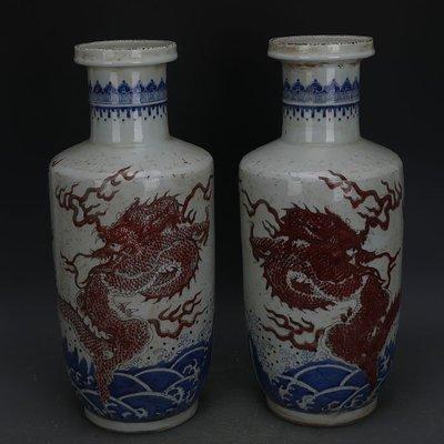 ㊣姥姥的寶藏㊣ 大清康熙青花釉里紅龍紋棒槌瓶一對柴窯燒製手工 古瓷古玩收藏品