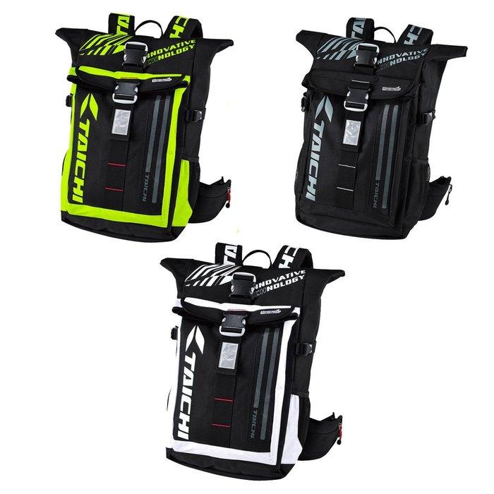 【購物百分百】新款RSB272 防水騎士機車背包 旅游背包 摩托車/騎行雙肩背包 越野包 帶LED夜行冷光燈騎行包 搖