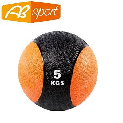 【健魂運動】橡膠硬式藥球 5kg(AB Sport-Rubber Medicine Balls 5kg)