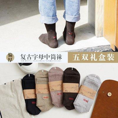 襪子男純棉中筒冬季男士毛圈防臭吸汗秋冬款男襪加厚潮流長襪
