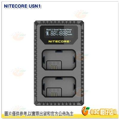 NITECORE USN1 USB 雙...