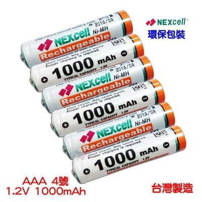 福利館◎ 環保包裝/台灣製造】NEXcell台灣耐能4號鎳氫1000mAh超高容量充電電池/ 一顆價$38