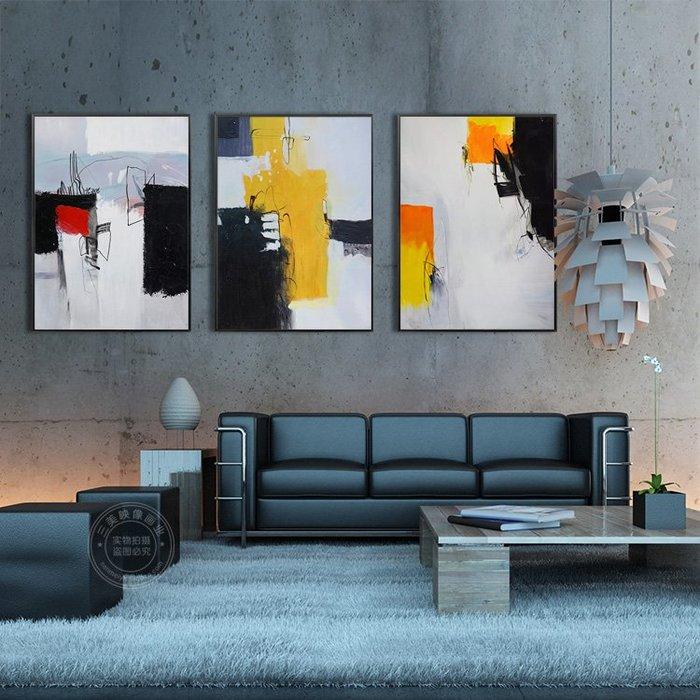 簡約抽象色塊藝術裝飾畫巨幅酒店會所現代藝術大幅掛畫客廳壁畫(4款可選)