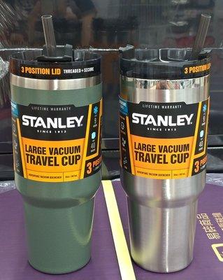 菲比小舖 美國 STANLEY 冒險系列 冰霸杯 吸管杯 手搖飲料 30oz (887ml) 錘紋綠 不鏽鋼原色 黑色