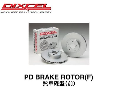 【Power Parts】DIXCEL PD 煞車碟盤(前) TOYOTA PRIUS C 2013-