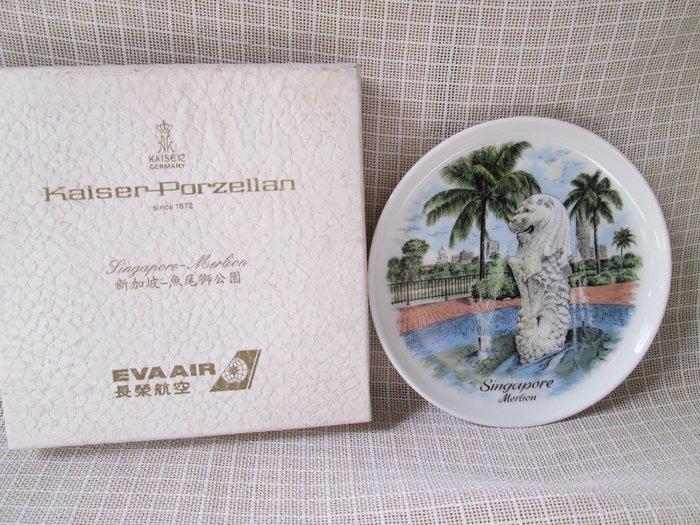 長榮航空 EVA AIR 德國KAISER 新加坡 魚尾獅公園 紀念 瓷盤 掛盤 G237