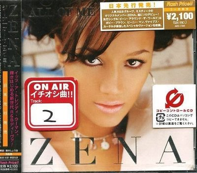 (甲上唱片) ZENA - ALL OF ME - 日盤+2BONUS