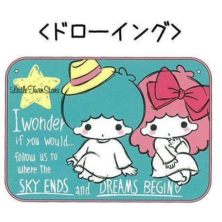 現貨 日本三麗鷗//雙子星毛毯