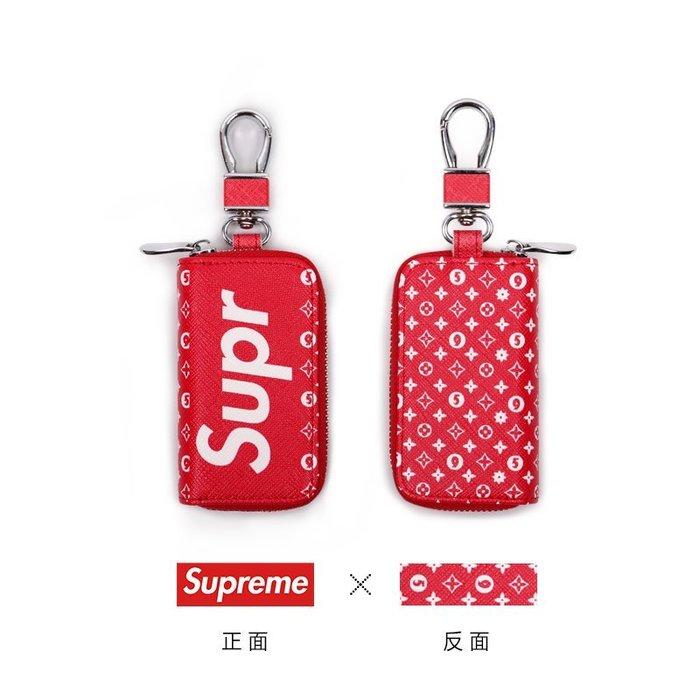 潮牌汽車鑰匙包車用鑰匙扣適用大眾邁騰速騰帕薩特創意鑰匙包
