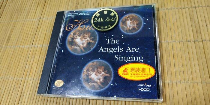 好音悅 24K Gold 發燒片 仙樂悠揚 Hush!The angles are singing FIM CD 001