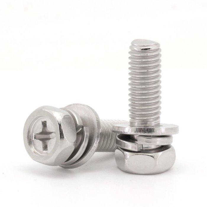小花精品店-M4M5M6 201不銹鋼十字槽外六角三組合螺絲釘帶平墊片彈墊凹穴組合