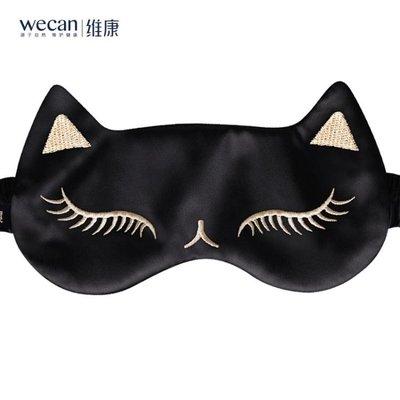 眼罩睡眠遮光透氣女可愛韓國緩解眼疲勞耳塞防噪音 【】