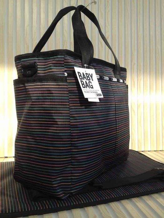 LeSportsac黑底質感五彩線條媽媽包媽咪包手提單肩包斜背包7532 附同款尿布墊 限時優惠