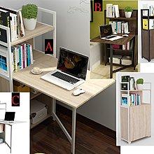 兩用-書架連可摺書枱 ($1298包送貨) 簡約電腦桌書架書桌折疊辦公桌床邊牆角收納組合置物架家用