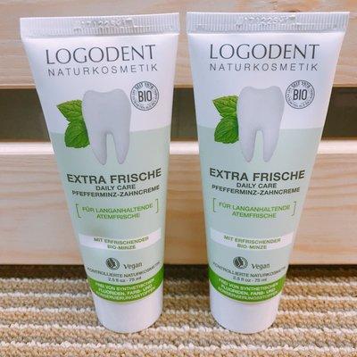 【LOGONA】每日保養 薄荷牙膏 滿2000免運費 ☆天然保養品達人☆