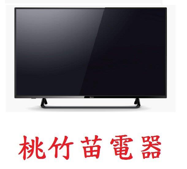 Kolin  KLT-43EE01 歌林43吋液晶電視 桃竹苗電器 歡迎電聯0932101880