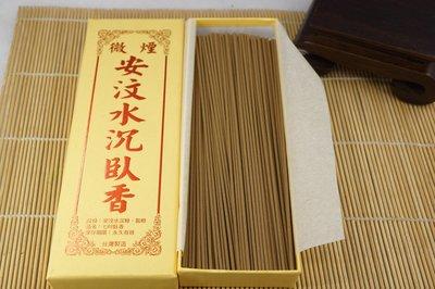 【壽馨堂】印尼安汶沉香製作,單方.氣味...