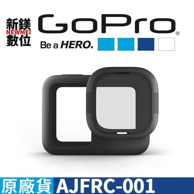 【新鎂】 GOPRO HERO 8 矽膠套鏡頭保護組 AJFRC-001 矽膠套護套+鏡頭保護鏡