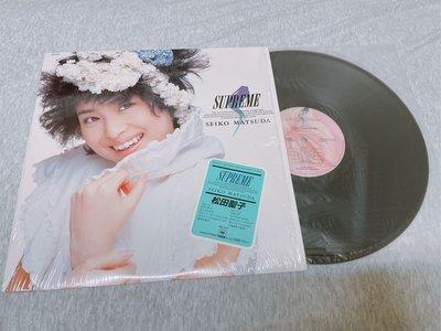 松田聖子-SUPREME 絕版黑膠(收錄 琉璃色的地球)
