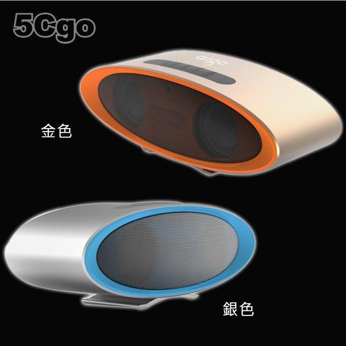 5Cgo【發燒友】Aigo/愛國者 M505真全金屬振膜音箱雙喇叭立體聲一體成型手機電腦小音響 插卡便攜低音炮 含稅
