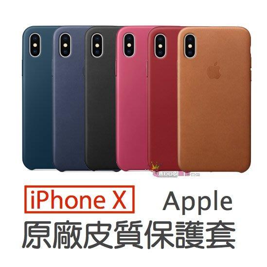Apple 原廠 iPhone X 5.8吋 專用 皮革 保護套 (六色)