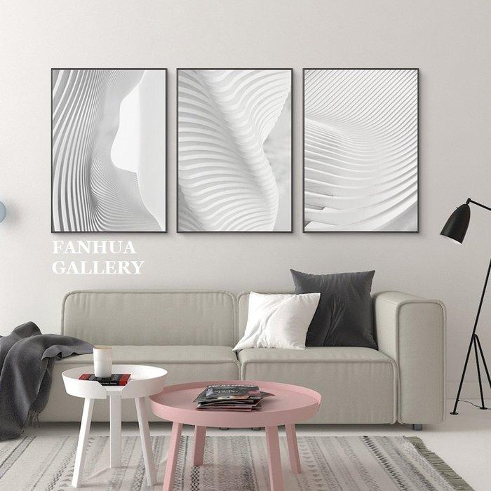C - R - A - Z - Y - T - O - W - N 白色線條時尚空間抽象掛畫新成屋住宅美學空間時尚裝飾畫